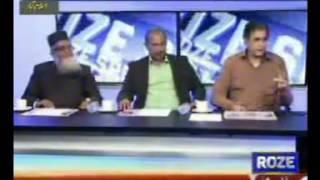 Roze News :: 21 02 2017 :: CPEC Pak China :: Rahimia Institute, Lahore