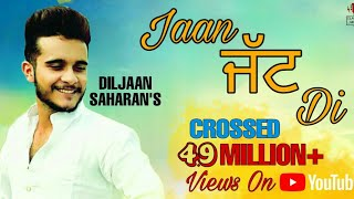 Jaan Jatt DI | Diljaan Sahran | Full Video | New Punjabi Song | Latest Punjabi Songs 2017