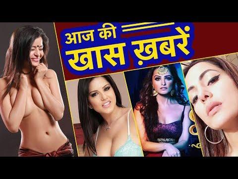 Xxx Mp4 Hina Khan Bigg Boss 12 में Bikini Star Naagin 3 Upcoming Twist Sunny Leone Troll आज की खास ख़बरें 3gp Sex