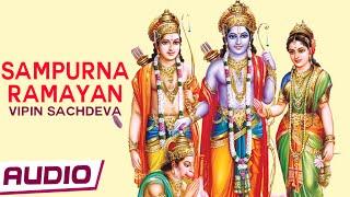 Sampurna Ramayan Katha By Vipin Sachdeva | Ramayan Full  Hindi Devotional