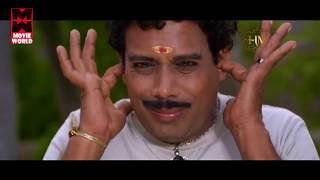 നല്ല കിടിലൻ ടൈമിംഗ് അല്ലേ ആശാനേ ... # Malayalam Comedy Scenes # Malayalam Movie Comedy Scenes 2017