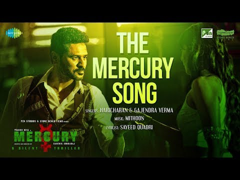 Xxx Mp4 The Mercury Song Feat Prabhu Deva Mercury Mithoon Karthik Subbaraj Musical Promo 3gp Sex