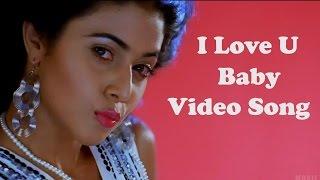 I Love U Baby Video Song    Seema Tapakai Movie    Allari Naresh, Poorna