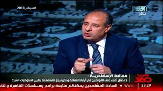 د.محمد سلطان: لدينا مشروع قومي لتطوير المناطق العشوائية من بينها 9 خطر على المواطنين