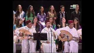 Soirée de Musique Andalouse - سهرة للطرب الأندلسي
