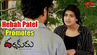 Hebah Patel Promotes Darshakudu Movie   Ashok Bandreddi, Eesha Rebba, Pujita Ponnada