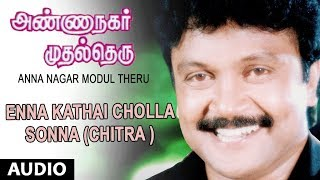 Enna Kathai Cholla Sonna Full Song | Anna Nagar Modul Theru | Satyaraj,Ambika | Chandra Bose