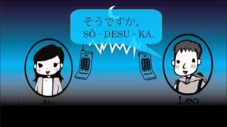 belajar bahasa jepang melalui drama  jepang sayangku,  episode 045 diundang ke pesta 3