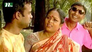 Bangla Natok - Ronger Manush |  Episode 31 | A T M Shamsuzzaman, Bonna Mirza, Salauddin Lavlu