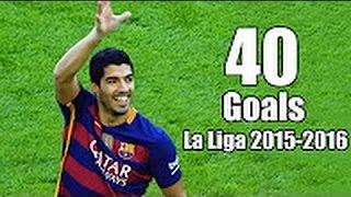 Luis Suarez ● All 40 La Liga Goals for Barcelona ● 2015/2016 HD