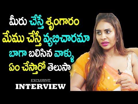 Xxx Mp4 మీరు చేస్తే సంసారం మేము చేస్తే అదా శ్రీరెడ్డి Actress Sri Reddy Fire On Tollywood Actors 3gp Sex