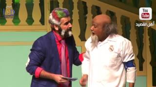 مسرحية #فانتازيا - احم التمار وسامي مهاوش - انا ابوي ضابط