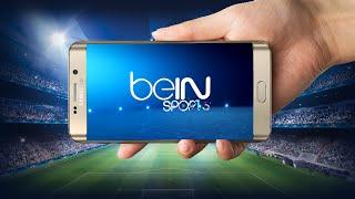 التطبيق الغير المعروف الذي يعطيك مشاهدة جميع قنوات Bein Sports
