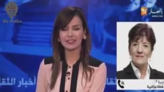 شاهد مذا قالت العاهرة بيونة عن فلمها الاخير المخل للحياء وتشتم الصحفية علي المباشر