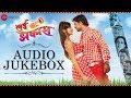 Lai Jhakaas - Full Movie Audio Jukebox | Mukesh Bhatt, Manisha Singh, Neesha Parulekar & Bhau Kadam