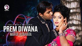 Prem Diwana Video Song   Bangla Movie Song   Maruf   Shahara