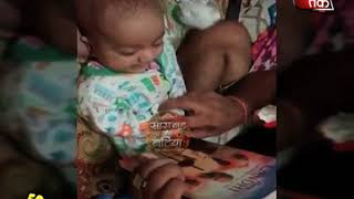 Deepika Singh 's Baby blues