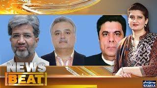 News Beat | Paras Jahanzeb | SAMAA TV | 20 July 2018