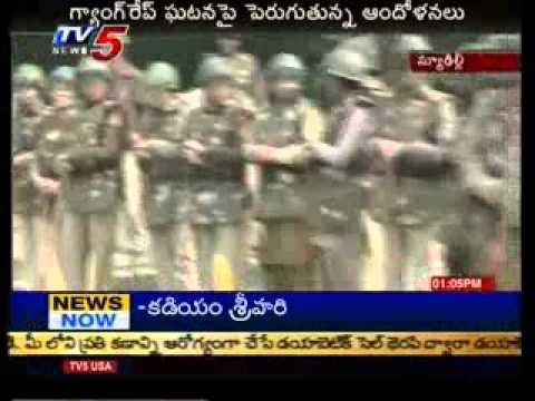 Xxx Mp4 Delhi Gang Rape Case Updates TV5 3gp Sex
