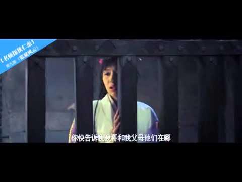 名侦探狄仁杰 09集预告片