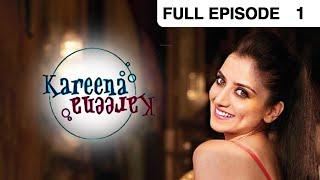 Kareena Kareena - Episode 1 - 18-10-2004