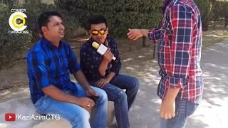 চাটগাঁইয়া FUNNY VIDEO || অাগ্রাবাদ ||  AGRABAD || COMEDY OF CHITTAGONG