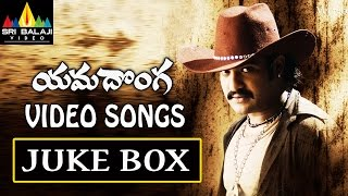 Yamadonga Songs Jukebox | Video Songs Back to Back | Jr NTR, Priyamani, Mamta Mohandas