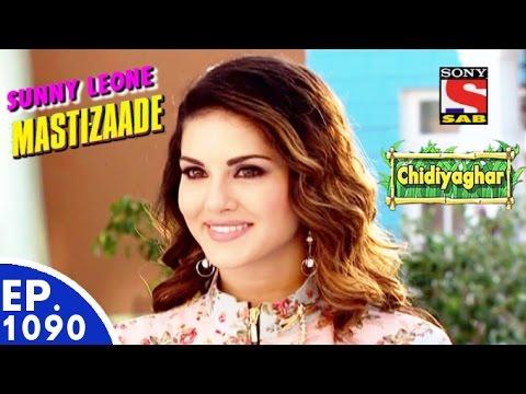 Chidiya Ghar - Sunny Leone at चिड़िया घर - Episode 1090 - 28th January, 2016