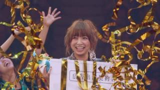 AKBじゃんけん新女王は篠田麻里子