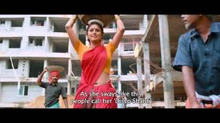 Bhaiyya Bhaiyya - Trailer