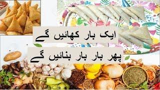 Keema Samosa in very easy way|| Iftar Special by Hamida Dehlvi