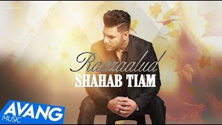 Shahab Tiam - Raazaalud OFFICIAL VIDEO HD