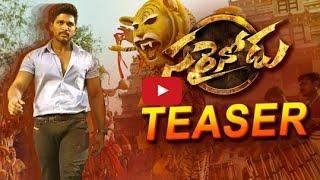Allu Arjun Sarainodu Teaser Trailer Dialogue Erra Tholu Kada Style Ga Vuntadu Anukuntunavemo