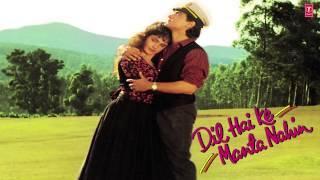Hum To Mashhor Hue Hain Full Song (Audio)   Dil Hai Ke Manta Nahin   Aamir Khan, Pooja Bhatt