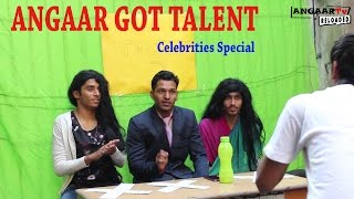 | Angaar Got Talent Audition | Episode 02 | Season Finale | Reloader's Style |