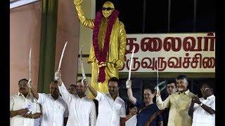 Stalin proposes Rahul Gandhi as PM candidate in gathering at Karunanidhi statue unveiling