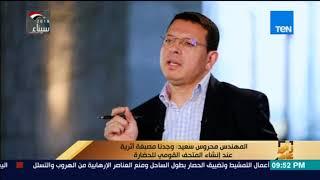 رأي عام - جولة خاصة داخل المتحف القومي للحضارة المصرية.. تاريخ مصر عبر العصور - فقرة كاملة