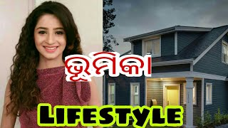 Bhoomika Das Biography | Bhoomika lifestyle,age,education,family,movies etc. | SOMETHING NEW