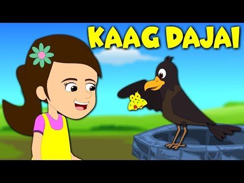Xxx Mp4 Kaag Dajai काग दाजै Nepali Poems For Kids Nepali Nursery Rhymes For Children 3gp Sex