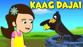 Kaag dajai काग दाजै | Nepali Poems for Kids | Nepali Nursery Rhymes for Children