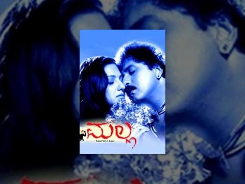 Xxx Mp4 Malla V Ravichandran Priyanka Tejasri Kannada Full Film 3gp Sex