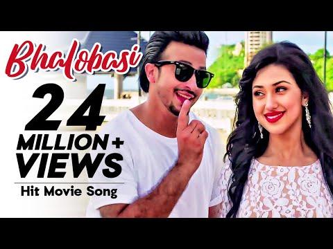 Bhalobasi - ভালোবাসি   Raja Babu Movie Song   Shakib Khan, Apu Biswas, Bobby Haque, Misha Sawdagor