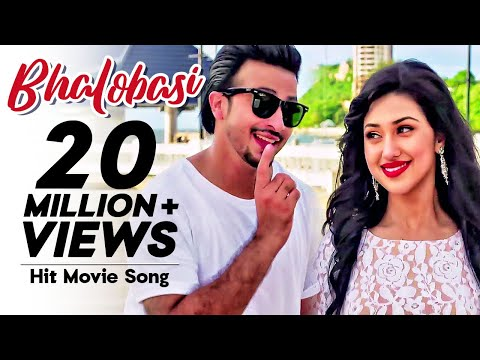 Xxx Mp4 Bhalobasi ভালোবাসি Raja Babu Movie Song Shakib Khan Apu Biswas Bobby Haque Misha Sawdagor 3gp Sex