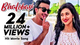Bhalobasi-ভালোবাসি | Raja Babu Movie Song | Shakib Khan, Apu Biswas, Bobby Haque, Misha Sawdagor