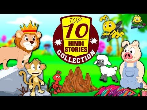 Xxx Mp4 Top 10 Hindi Stories Collection Hindi Kahaniya Stories For Kids Moral Stories Koo Koo TV 3gp Sex