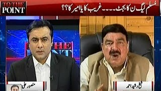 Sheikh Rasheed on Budget 2017   To The Point 26 May 2017 - Express News