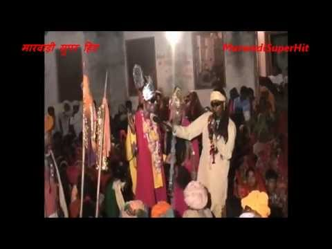 Udiapur Mahadev Marwadi Bhajan Super Hit Desi Video Rajasthan