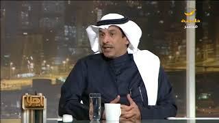 فريق طبي سعودي من مدينة الملك عبدالعزيز الطبية بالحرس الوطني يبتكر تقنية جديدة لمعالجة الأورام