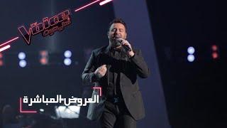 #MBCTheVoice -  العرض المباشر الأخير - عاصي الحلاني يؤدي أغنيته 'حب جنون'