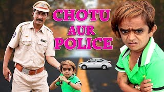 छोटू और पुलिस | CHOTU AUR POLICE | Khandesh Comedy | Hindi Comedy | Chotu Comedy Video
